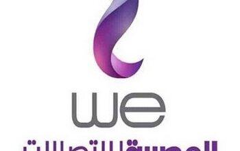 Photo of خدمة عملاء We