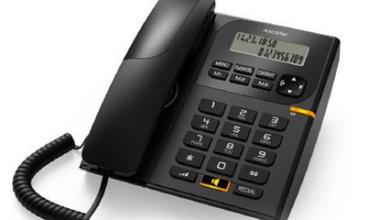 ارقام اعطال التليفون الارضى