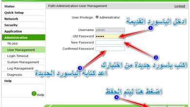 Photo of 192.168 l 1 تسجيل الدخول admin
